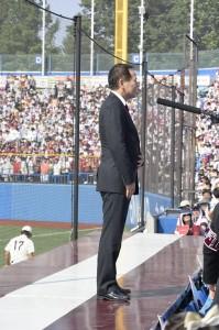 鎌田総長が応援に参加