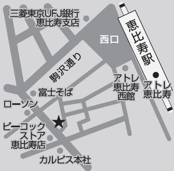 salt_map